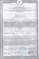Доставка и оплата воды в Свердловский