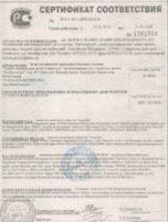 Доставка и оплата воды в Гребнево