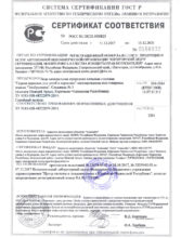 Sertifikat-Elbrusinka