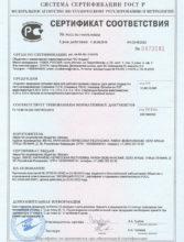 sertif-arhyz